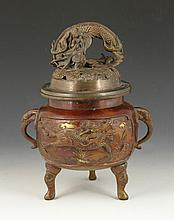 Asian Bronze Incense Burner