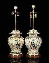 Pair of Crackle Jar Lamps