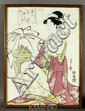2 Japanese Woodblock Prints