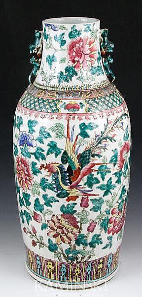 19th C. Chinese Vase