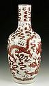 Underglaze Red Porcelain Vase