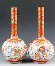Pair of Japanese Kutari Vases