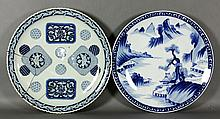 2 19th C. Japanese Arita Chargers