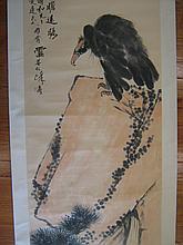 Pan Tian Shou, Chinese Watercolor Painting