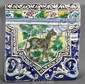 18th/19th C. Qajar Tile