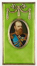 Russian Silver Gilt Picture Frame