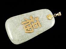 14K Chinese Jade Pendant