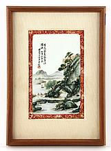 20th C. Chinese Famille Rose Plaque