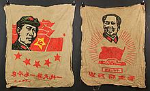 Two Chinese Republic Period Political Embroideries
