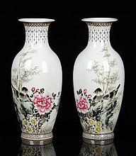 Pr. 20th C. Chinese Famille Rose Vases