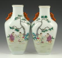 Pr. Chinese Qing Dynasty Famille Rose Wall Vases