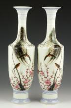 Pr. Chinese Eggshell Glazed Porcelain Vases
