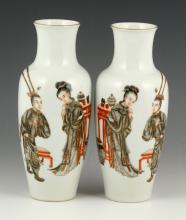 Pr. Chinese Enamel Glazed Vases