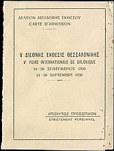 ΔΙΕΘΝΗΣ ΕΚΘΕΣΙΣ ΘΕΣΣΑΛΟΝΙΚΗΣ / FOIRE INTERNATIONALE DE SALONIQUE 1930. Δελτίον Αποδοχής Εκθέτου / Carte DAdmission. Official fair cachets.
