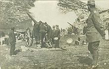 ΕΛΛΗΝΟΤΟΥΡΚΙΚΟΣ ΠΟΛΕΜΟΣ 1912 photocard, unused. VF.