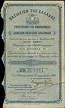 Bond certificate for 10 drachmas of the state loan issued on 6th December 1885.