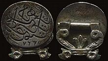 Ottoman Signet Ring dated AH 1327 (1909) prob. for wax sealing or negative cachet. Origin probably Chios island.