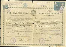 Passport - Greece 1920 for a travel to Constantinople. ??aßat???? e?d???? st?? ????a 24.6.1920 ??a ??d?a ?a? t?? ??? t?? ??a µet?ßas? st?? ???sta?t????p???. Sf?a??de? ap? ast???µ???, st?at??t??? ?a? p