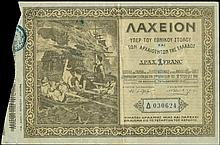 Scarce Lottery for Greek National Navy & Greek Antiquities, 1910, 1 drx / 1 franc. Impressive lithography of Constantine Kanaris (Hero of the Greek War of Independence) and Greek sailors burning an Ot