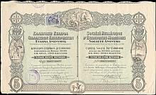 Certificate for 5 shares of 100 dr. each issued by