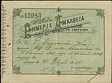Illustrated receipt of payment for annual subscription for the newspaper