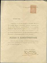 Printed advertising lettersheet of the merchant Michael Kambouropoulos (???a?? ?. ?aµp????p????? - S?????) from Smyrna, dated 21 Dec. 1906. SIGNED.