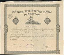 Certificate of one share/500 drachmas from