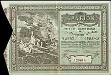 Scarce Lottery for Greek National Navy & Greek Antiquities, 1908, 4drx / 4 francs. Impressive lithography of Constantine Kanaris (Hero of the Greek War of Independence) and Greek sailors burning an Ot