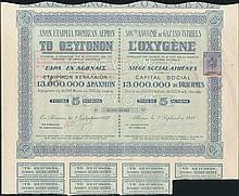 Bond certificate for 5 shares of 500dr each, issued by