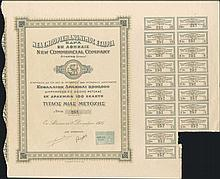 Bond Certificate for 1 share of 100dr each, issued by