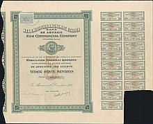 Bond Certificate for 5 shares of 100dr each, issued by