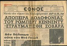 Robert F. Kennedy assassination. Greek Newspaper