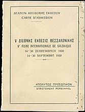 ΔΙΕΘΝΗΣ ΕΚΘΕΣΙΣ ΘΕΣΣΑΛΟΝΙΚΗΣ / FOIRE INTERNATIONALE DE SALONIQUE 1930. Δελτίον Αποδοχής Εκθέτου / Ca