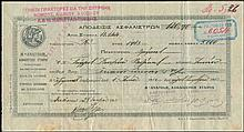 ?????? - KONYA 1913. Insurance receipt for 6 months insurance by the Greek company