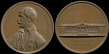 Bronze medal by K. LANGE with bust of King Otto on obv, inscr.: