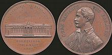 Bronze medal (1839) for the benefactors of the University of Athens with