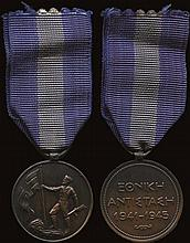 NATIONAL RESISTANCE 1941-45 Commemorative medal. The second type of this medal struck after 1982 with inscription