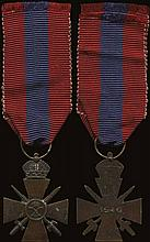WAR CROSS 1940. 3rd class:Bronze cross and crown. With full ribbon & Slightly oxidized (Stratoudakis 121.36). Very Fine