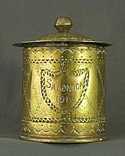 WWI Military Trench Art: a Remington made French brass & copper box with lid, made from a base of a french 75mm artillery piece brass shell casing, probably used as tobacco jar or jewelry box.
