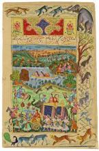 Triumphzug vor indischer Landschaft