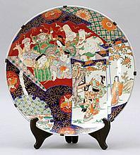 Großer Teller Japan, 19. Jahrhundert. - Glück...