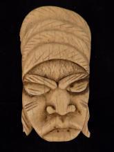 African Carved Bone Mask