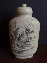 Ivory Snuff Bottle