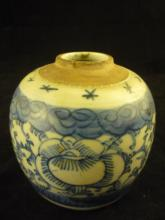 Antique Chinese Blue And White Porcelain Small Jar, Late Qing Dynasty