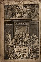 Shnei Luchot HaBrit [Shla] - Amsterdam, 1698 - Copy of Rabbi Shmuel Bernstein, Av Beit Din of Amsterdam