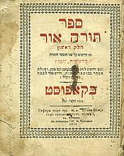Torah Or - Kopys, 1836 - First Edition
