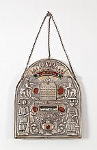Silver Torah Shield - Vienna, First Half of 19th Century