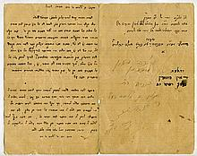Letter on Kabalistic Matters by Rabbi Shlomo Elyashuv, Author of Leshem