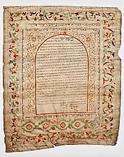 Decorated Ketubah on Parchment - Mogador (Essaouira), 1794 - One of the Earliest Moroccan Ketubot