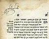 Shev Ya'akov Responsa - Frankfurt am Main, 1742 - Signed by the Malbim